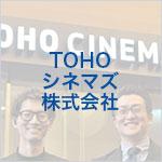 TOHOシネマズ株式会社