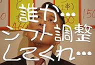 WEB動画
