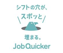 jobquicker
