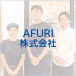 AFURI株式会社