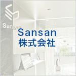Sansan株式会社
