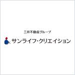 サンライフ・クリエイション株式会社